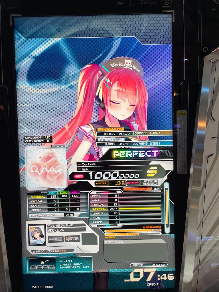 f:id:utsugi_yuma:20210406230254j:image