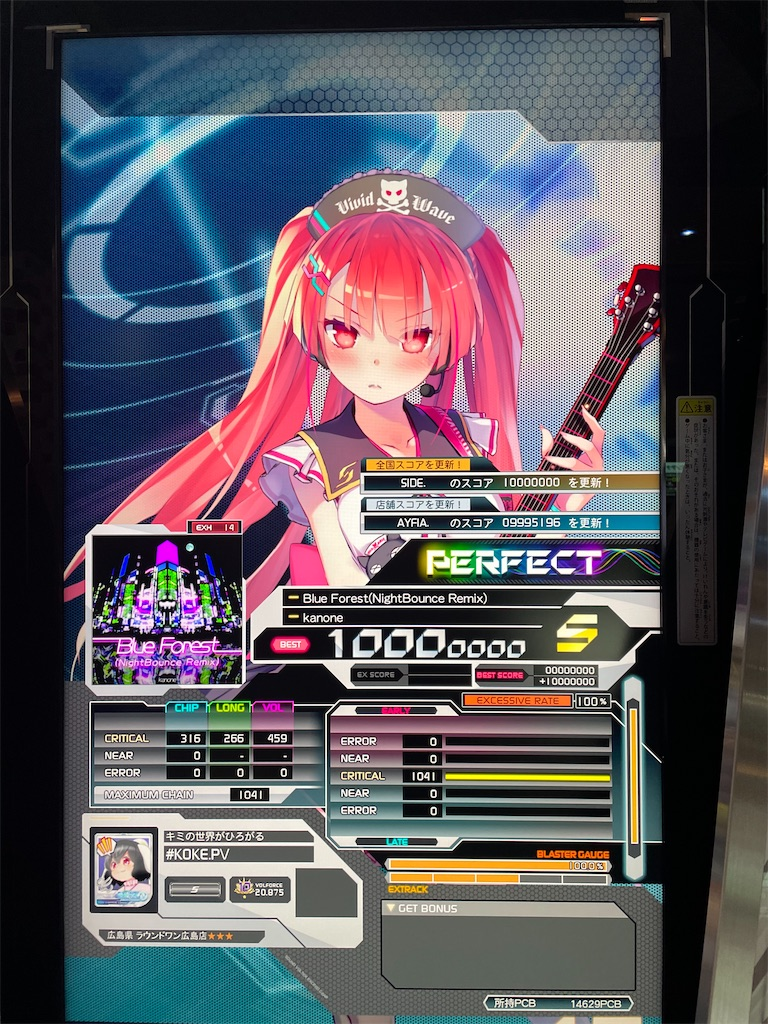 f:id:utsugi_yuma:20210406230517j:image