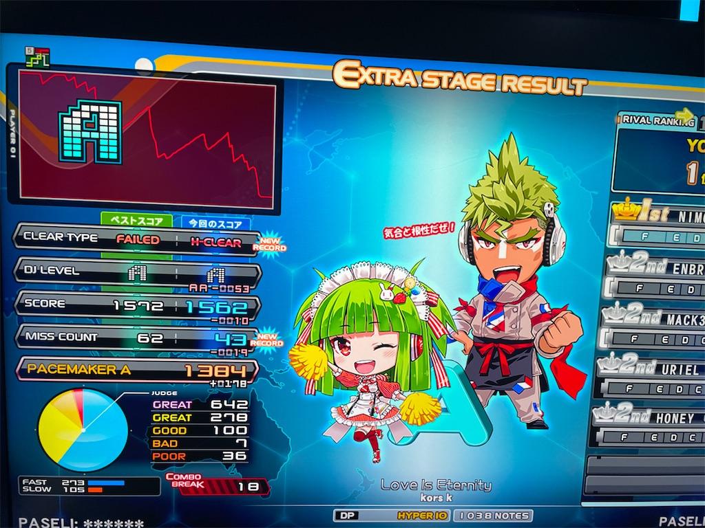 f:id:utsugi_yuma:20210407222052j:image