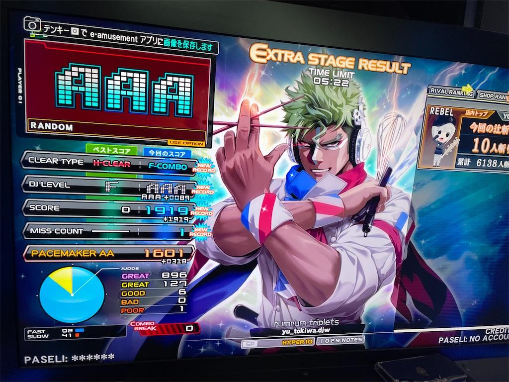 f:id:utsugi_yuma:20210408231835j:image