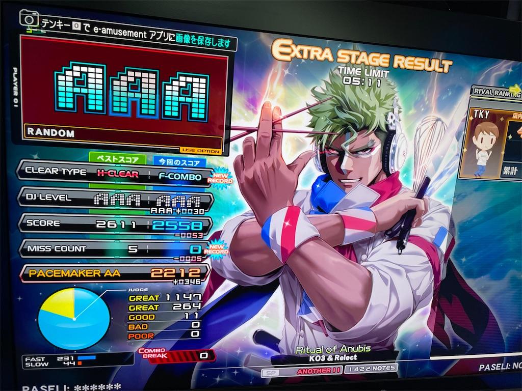 f:id:utsugi_yuma:20210408231912j:image