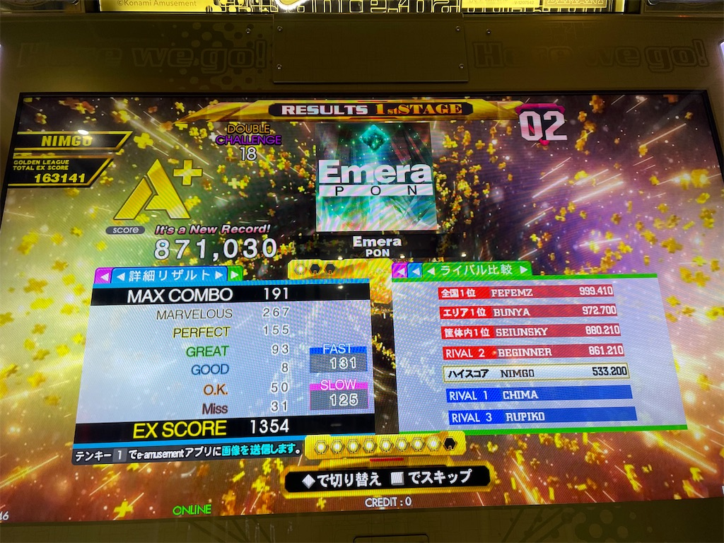 f:id:utsugi_yuma:20210411005233j:image