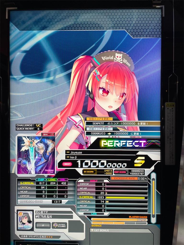 f:id:utsugi_yuma:20210414224540j:image