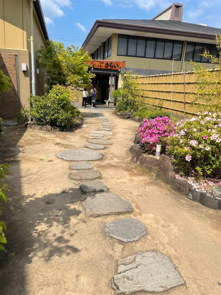 f:id:utsugi_yuma:20210502225016j:image