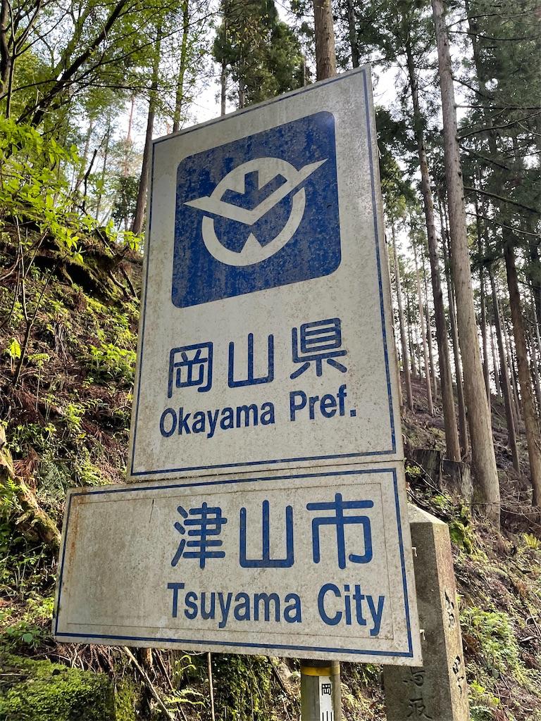 f:id:utsugi_yuma:20210502225139j:image