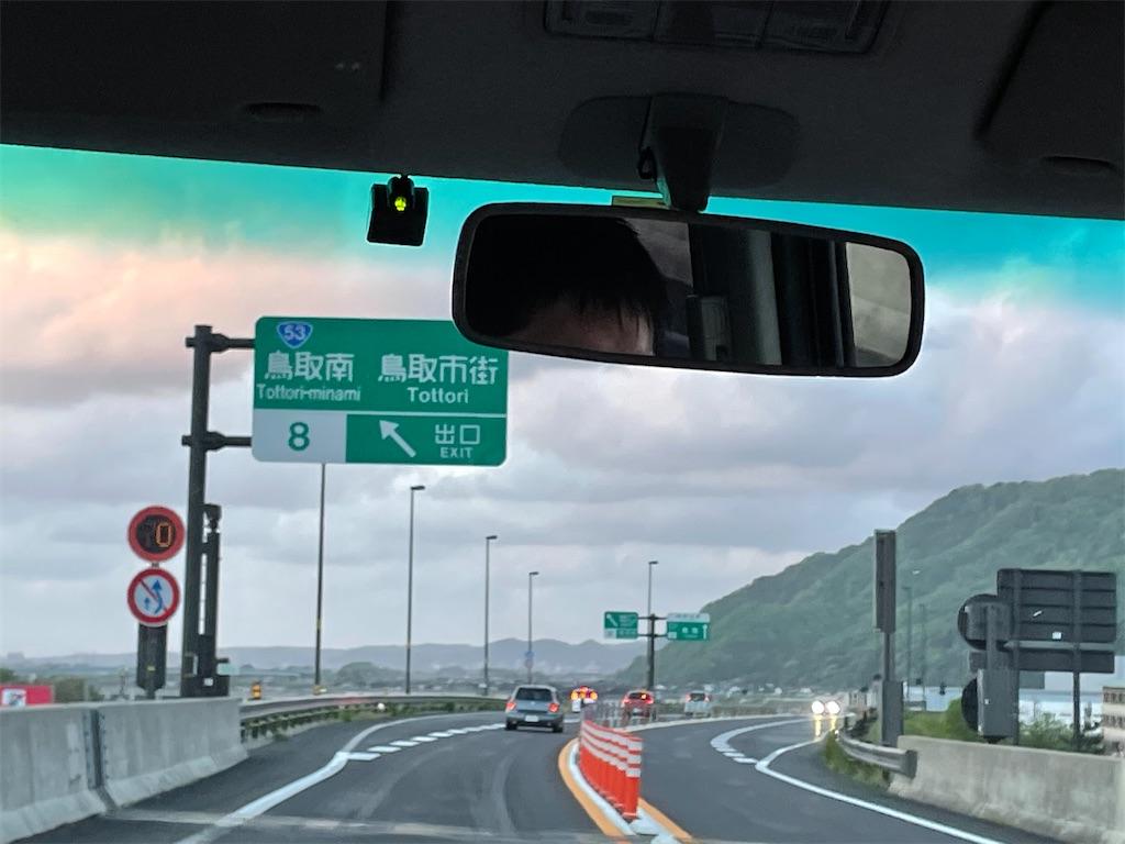 f:id:utsugi_yuma:20210502225815j:image