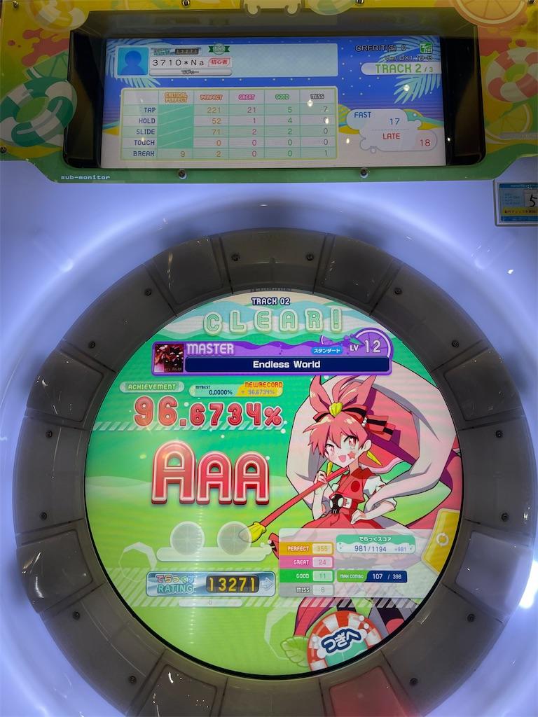 f:id:utsugi_yuma:20210602215750j:image
