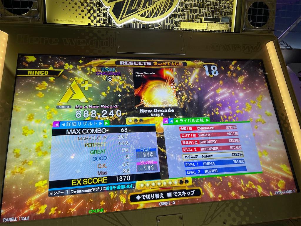 f:id:utsugi_yuma:20210613220635j:image