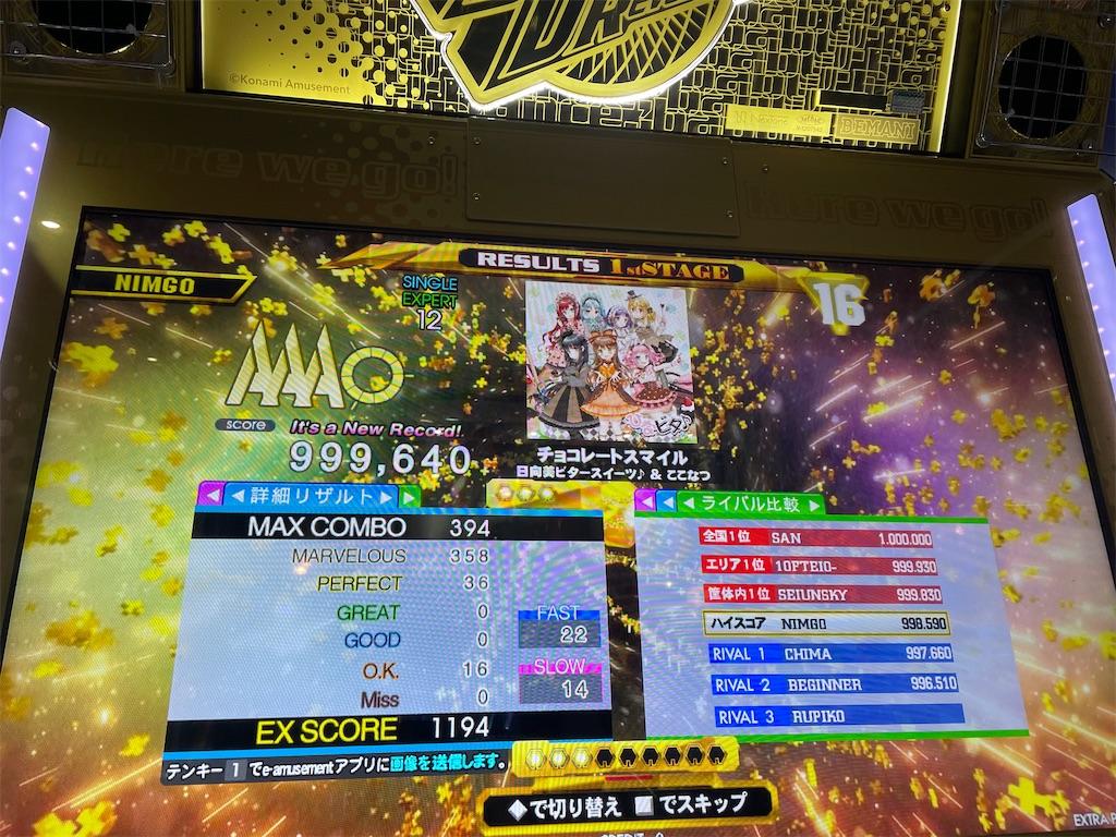 f:id:utsugi_yuma:20210613220640j:image