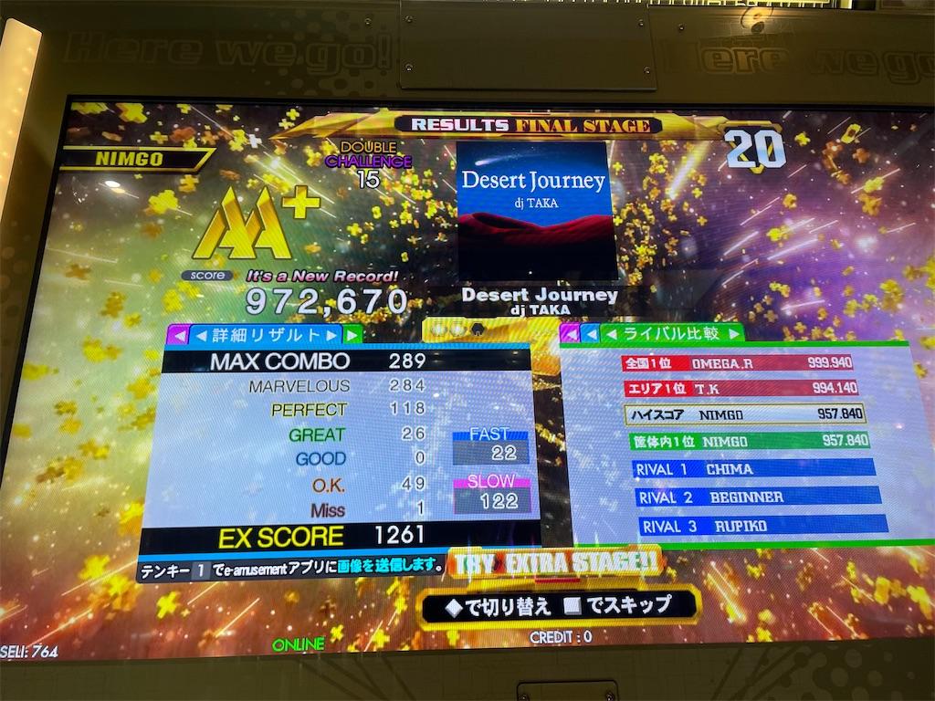 f:id:utsugi_yuma:20210613220711j:image