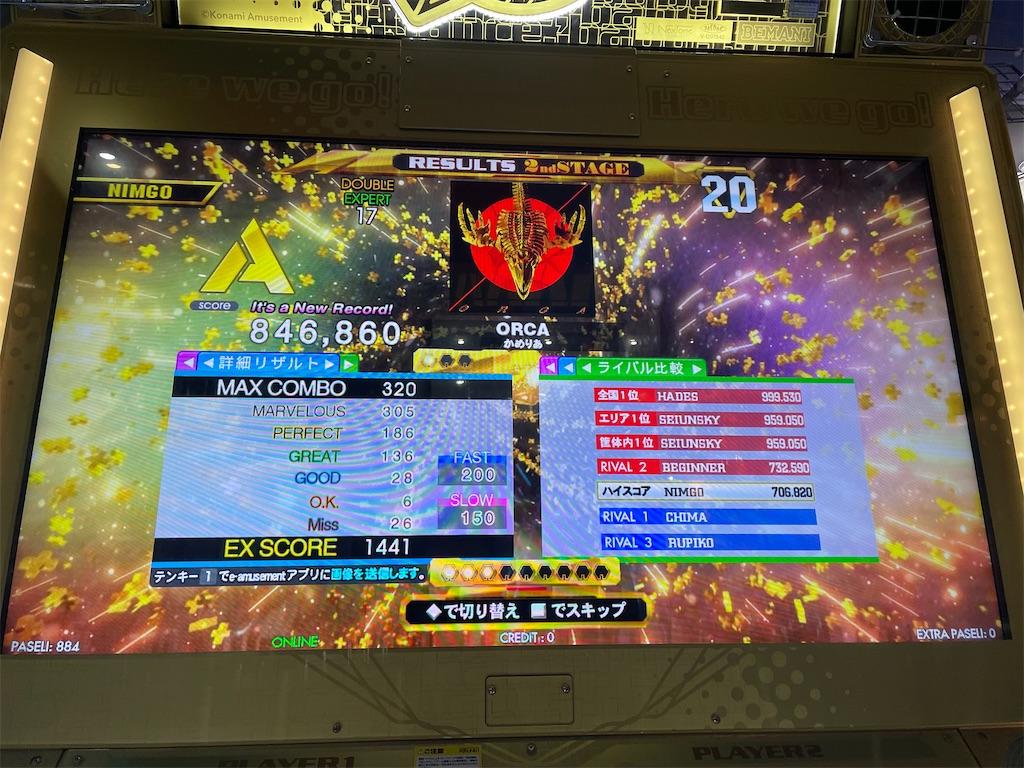 f:id:utsugi_yuma:20210613220757j:image