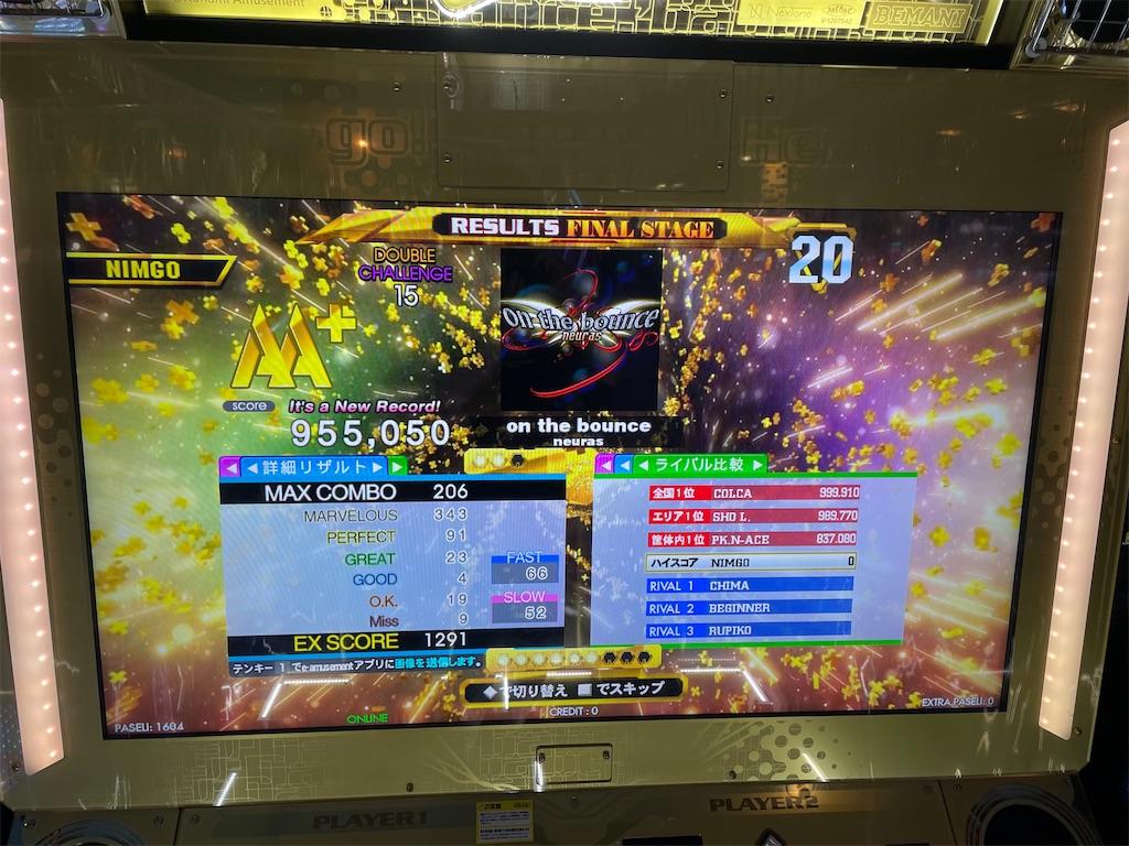 f:id:utsugi_yuma:20210613220821j:image
