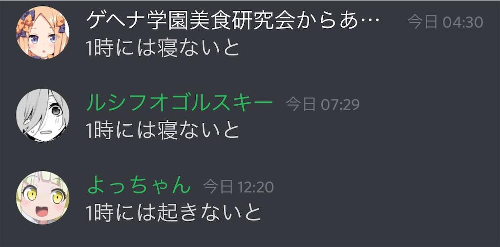 f:id:utsugi_yuma:20210706122507j:image