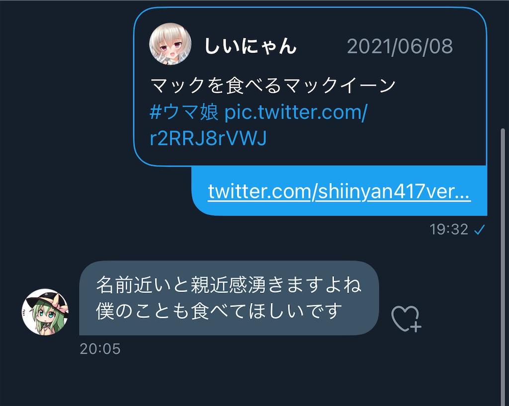 f:id:utsugi_yuma:20210711210401j:image