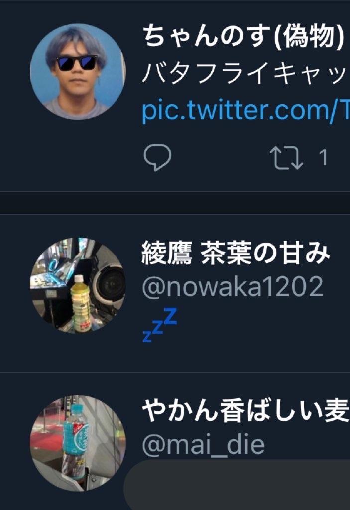 f:id:utsugi_yuma:20210711210825j:image