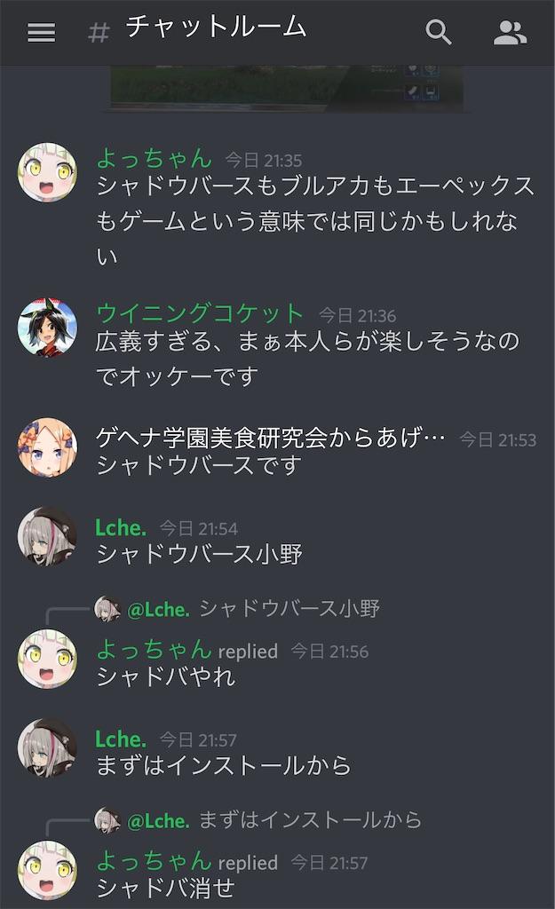 f:id:utsugi_yuma:20210711210828j:image