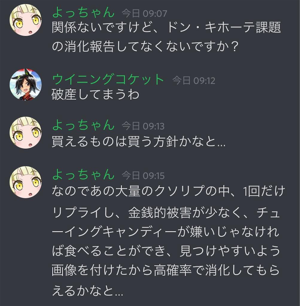 f:id:utsugi_yuma:20210711213916j:image