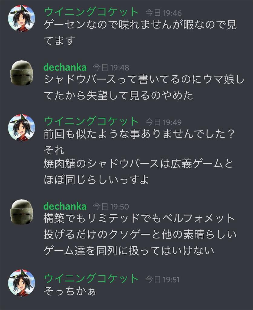 f:id:utsugi_yuma:20210711213939j:image