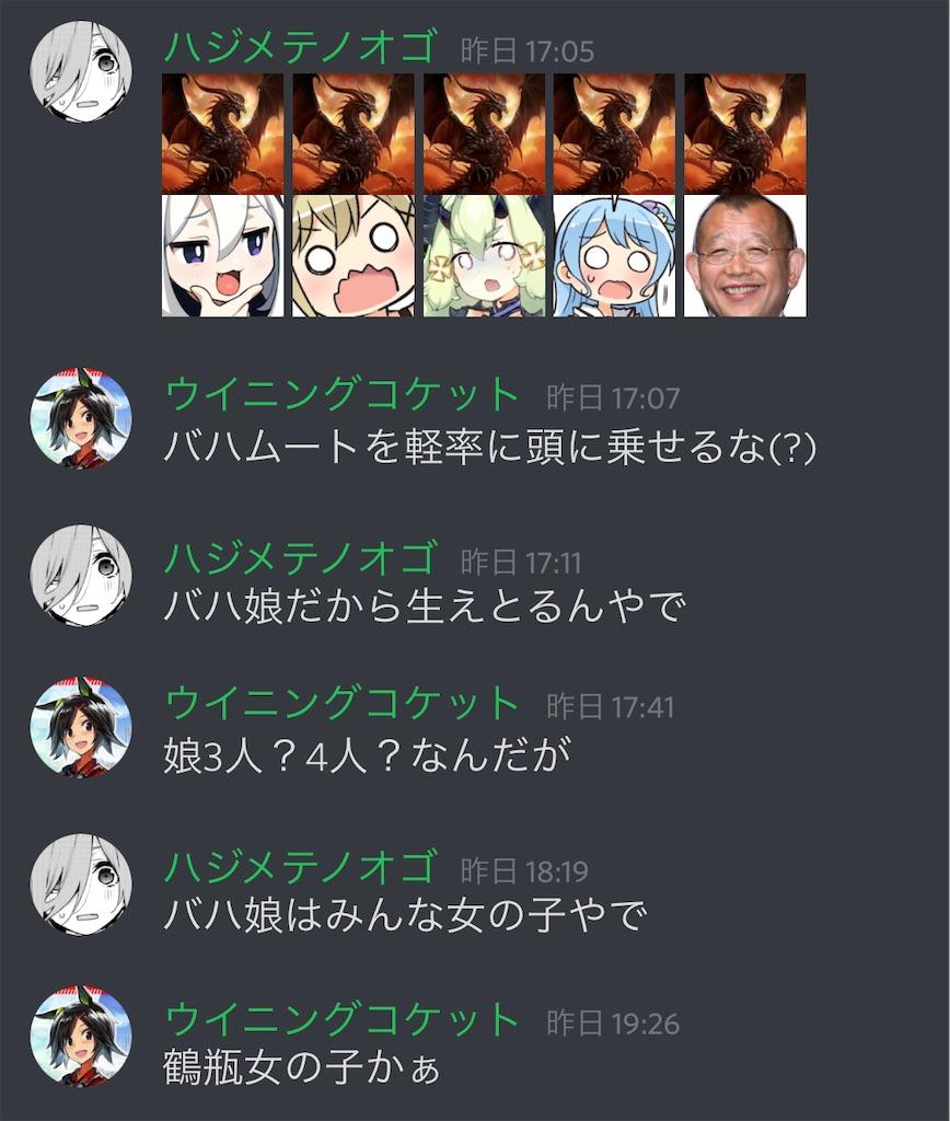 f:id:utsugi_yuma:20210711213946j:image