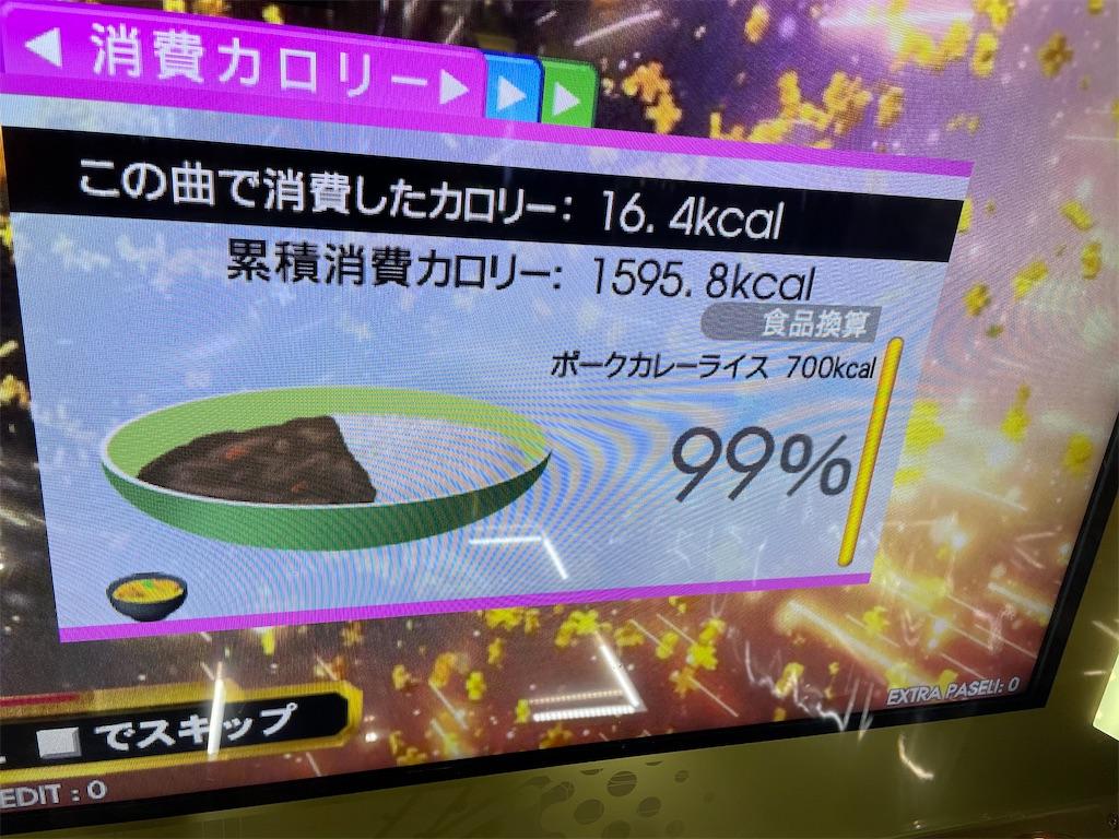 f:id:utsugi_yuma:20210718131335j:image