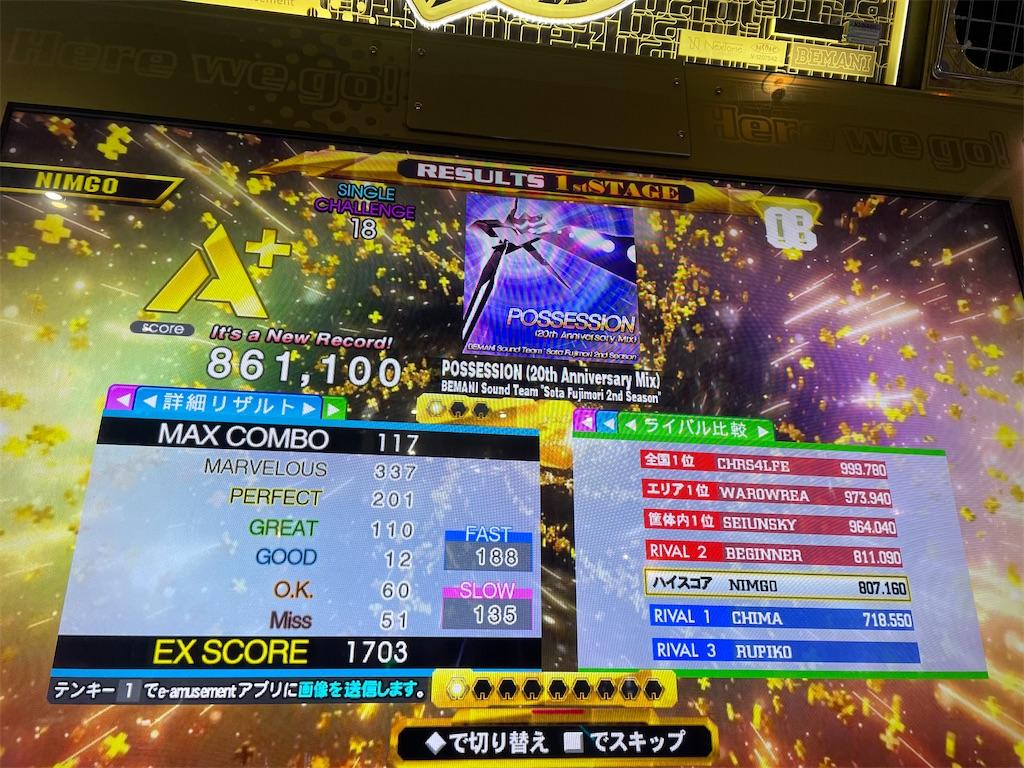 f:id:utsugi_yuma:20210718131352j:image