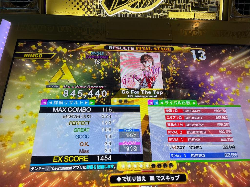 f:id:utsugi_yuma:20210718131425j:image