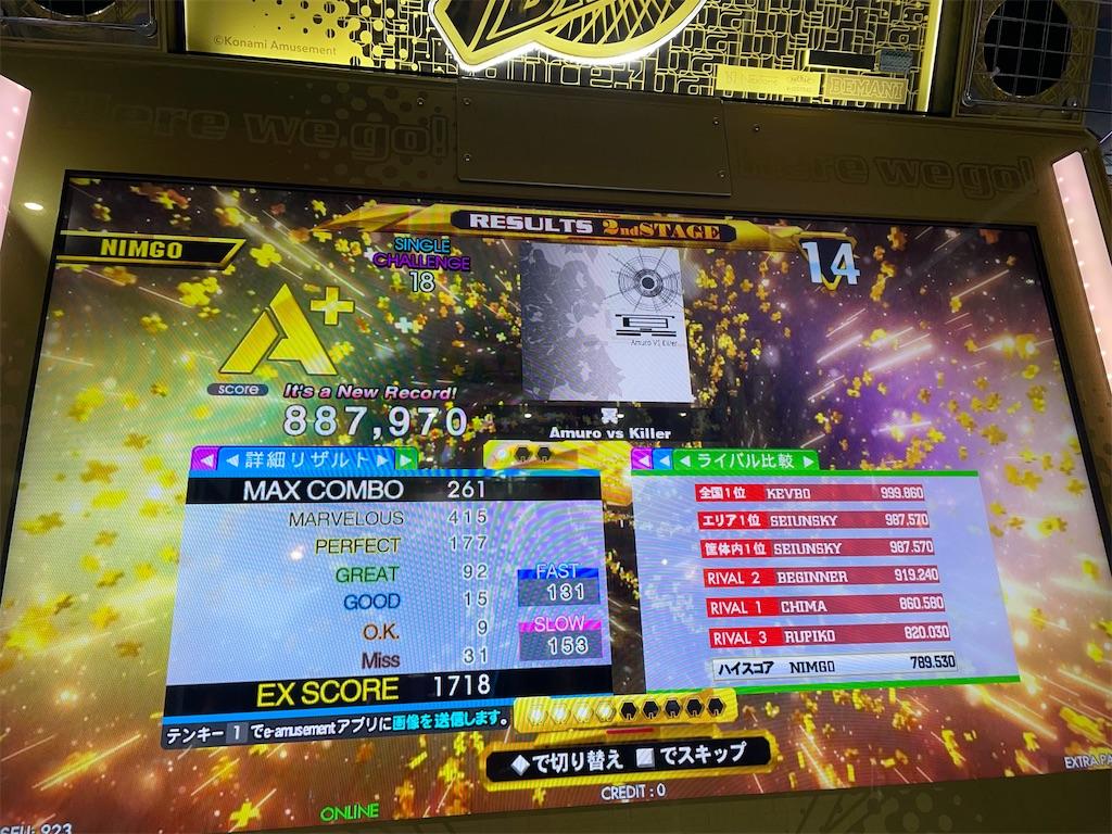 f:id:utsugi_yuma:20210718131430j:image