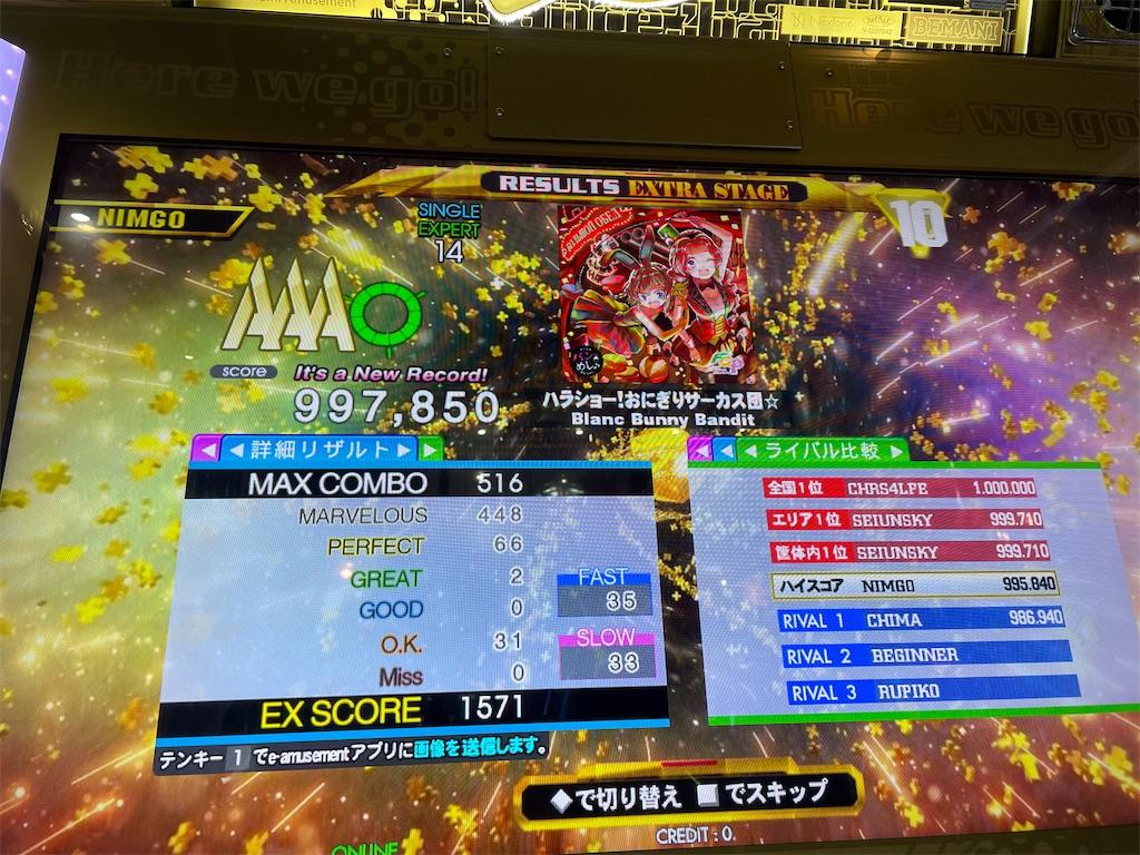 f:id:utsugi_yuma:20210718131437j:image