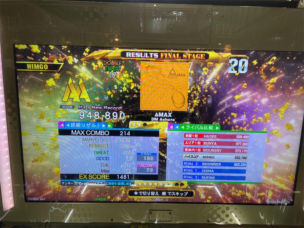 f:id:utsugi_yuma:20210723101519j:image
