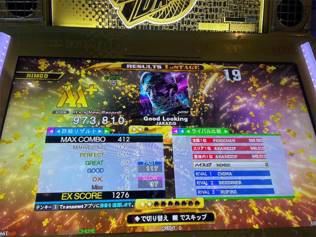 f:id:utsugi_yuma:20210723101624j:image