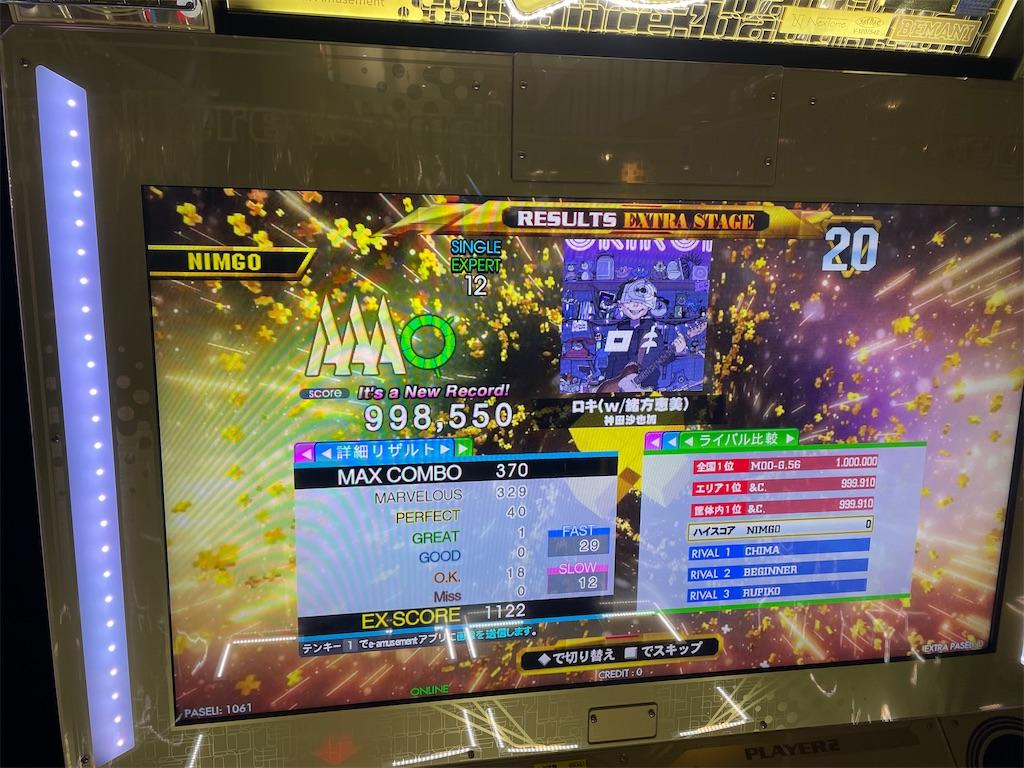 f:id:utsugi_yuma:20210723101757j:image