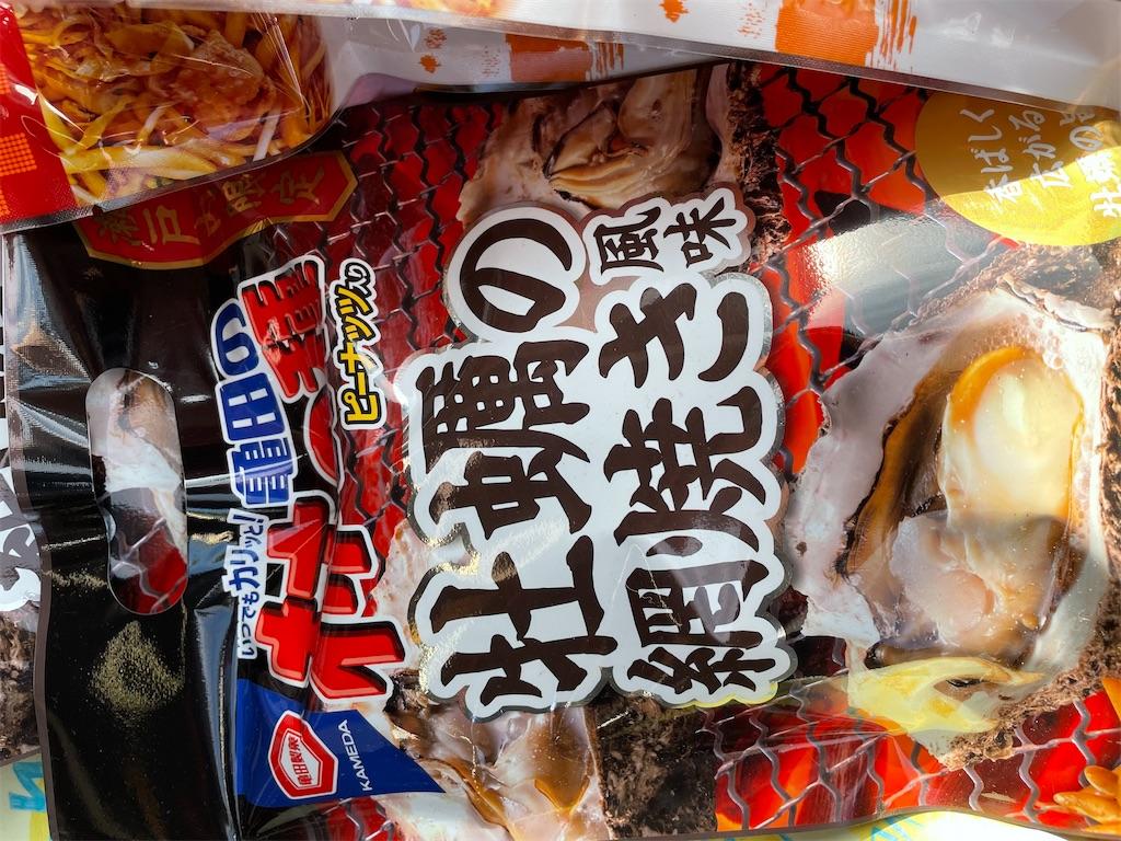 f:id:utsugi_yuma:20210724074334j:image