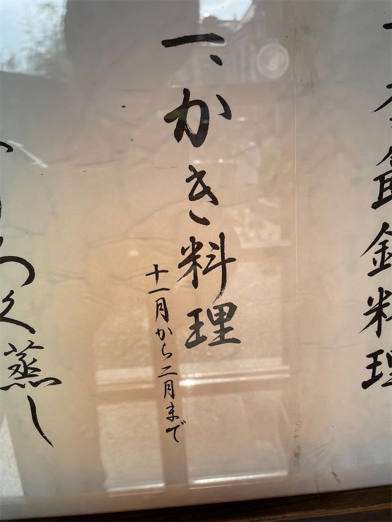 f:id:utsugi_yuma:20210724074452j:image