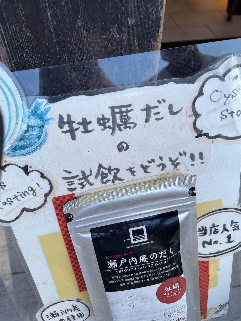 f:id:utsugi_yuma:20210724074459j:image