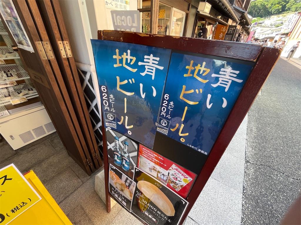 f:id:utsugi_yuma:20210724074526j:image