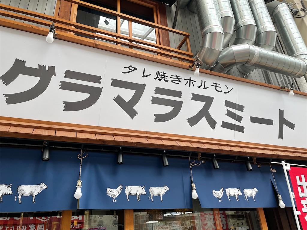 f:id:utsugi_yuma:20210724074549j:image