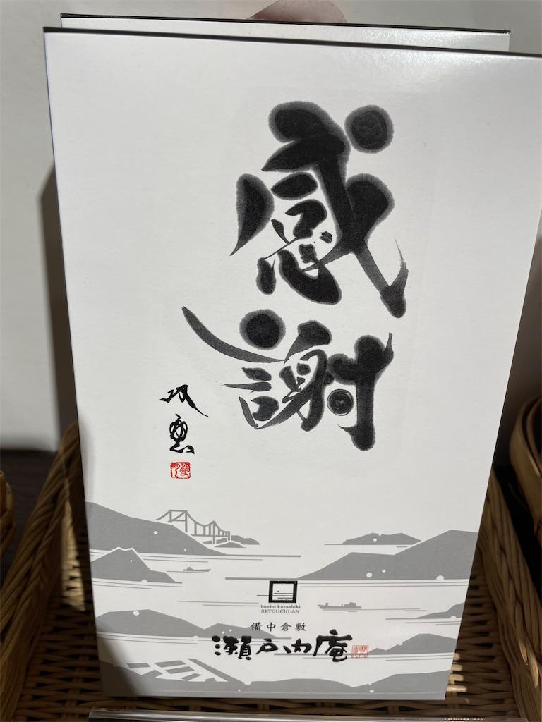 f:id:utsugi_yuma:20210724074553j:image