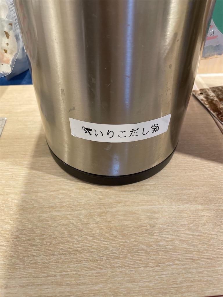 f:id:utsugi_yuma:20210724074559j:image