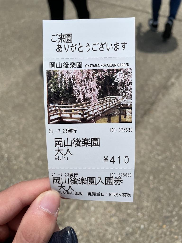 f:id:utsugi_yuma:20210724074700j:image