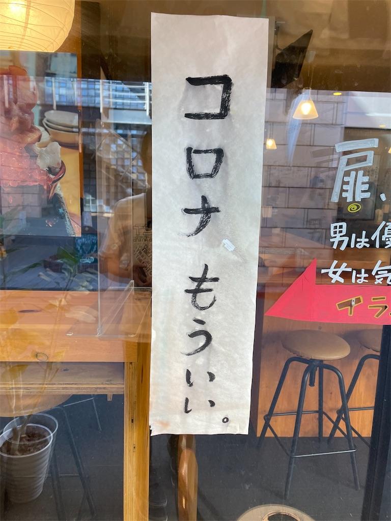 f:id:utsugi_yuma:20210724074809j:image