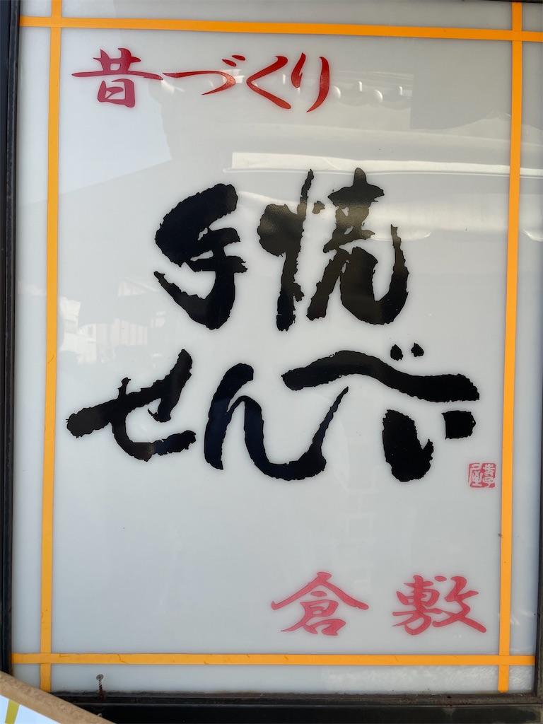 f:id:utsugi_yuma:20210724081255j:image