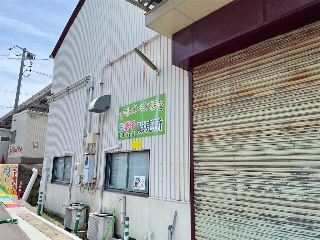f:id:utsugi_yuma:20210725182046j:image