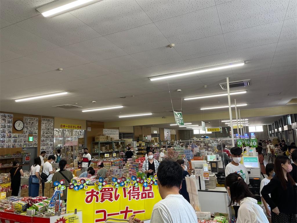 f:id:utsugi_yuma:20210725182137j:image