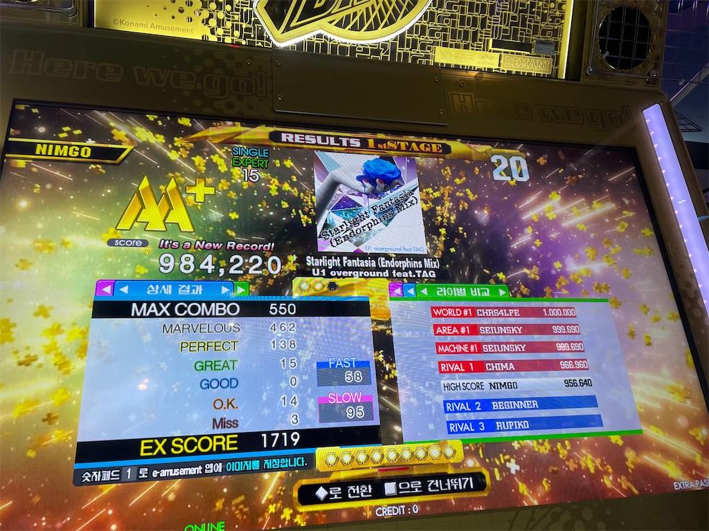 f:id:utsugi_yuma:20210725222619j:image