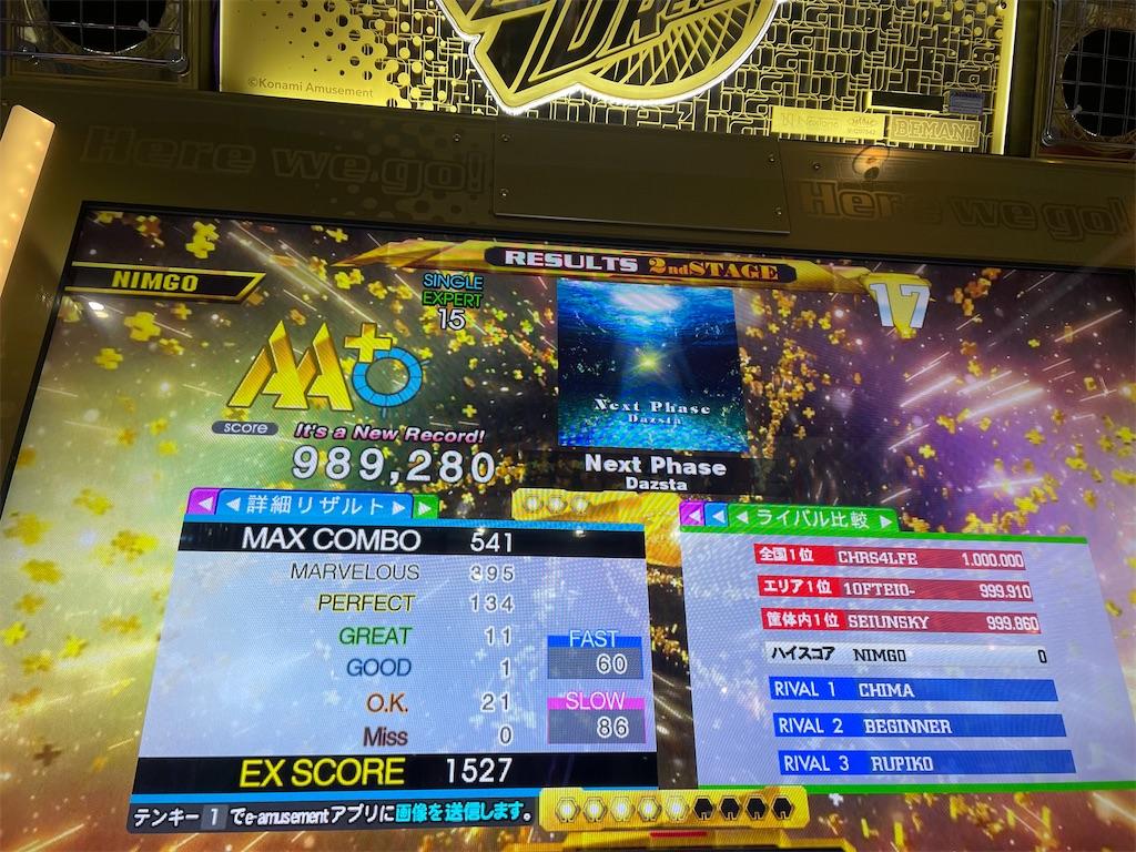 f:id:utsugi_yuma:20210725222628j:image
