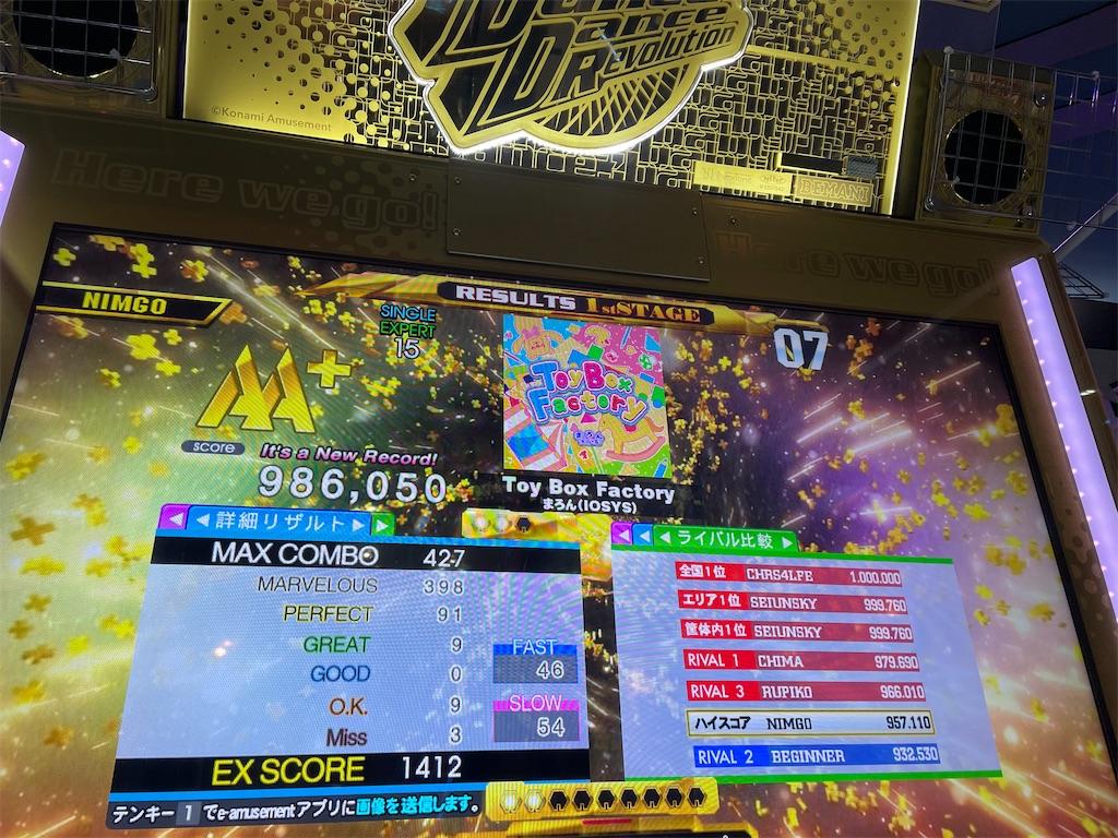 f:id:utsugi_yuma:20210725222650j:image