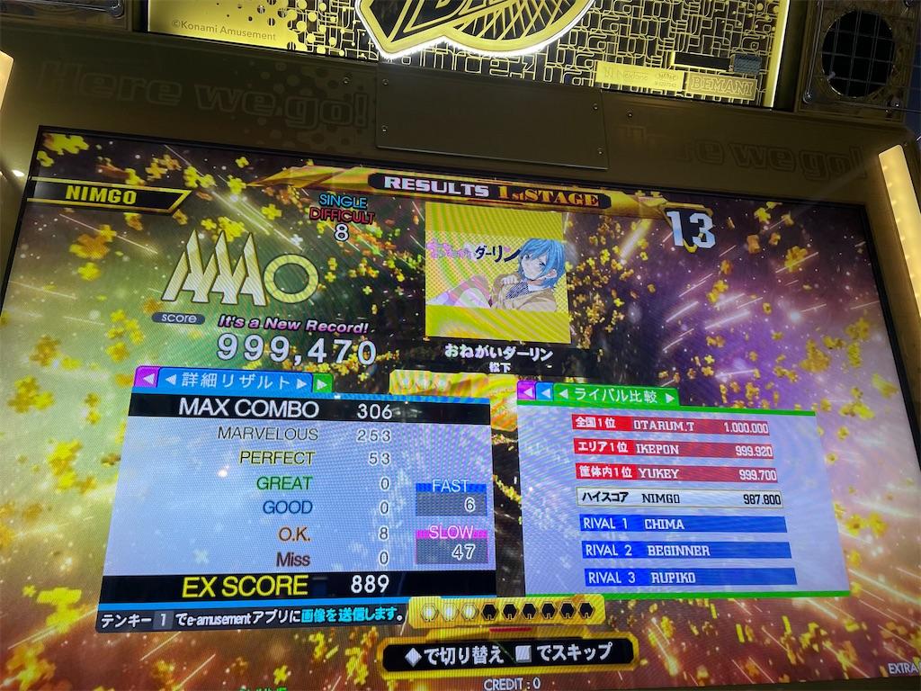 f:id:utsugi_yuma:20210725222746j:image
