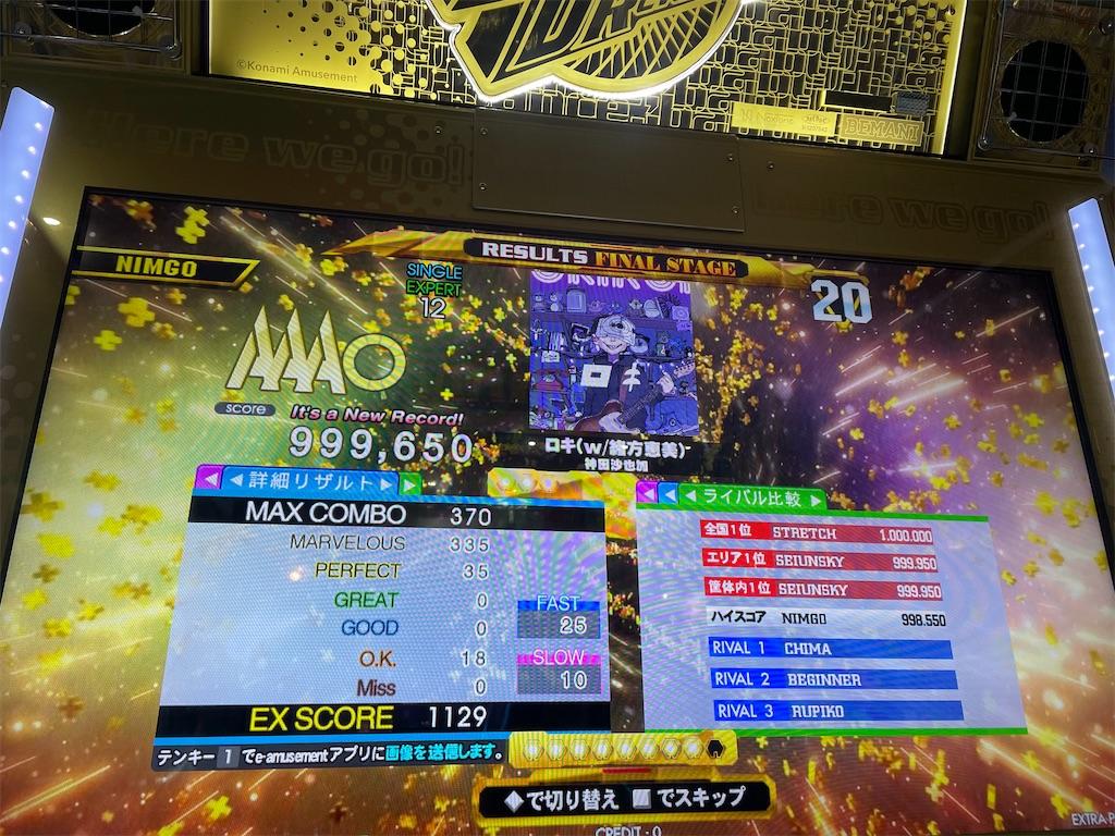 f:id:utsugi_yuma:20210725222824j:image