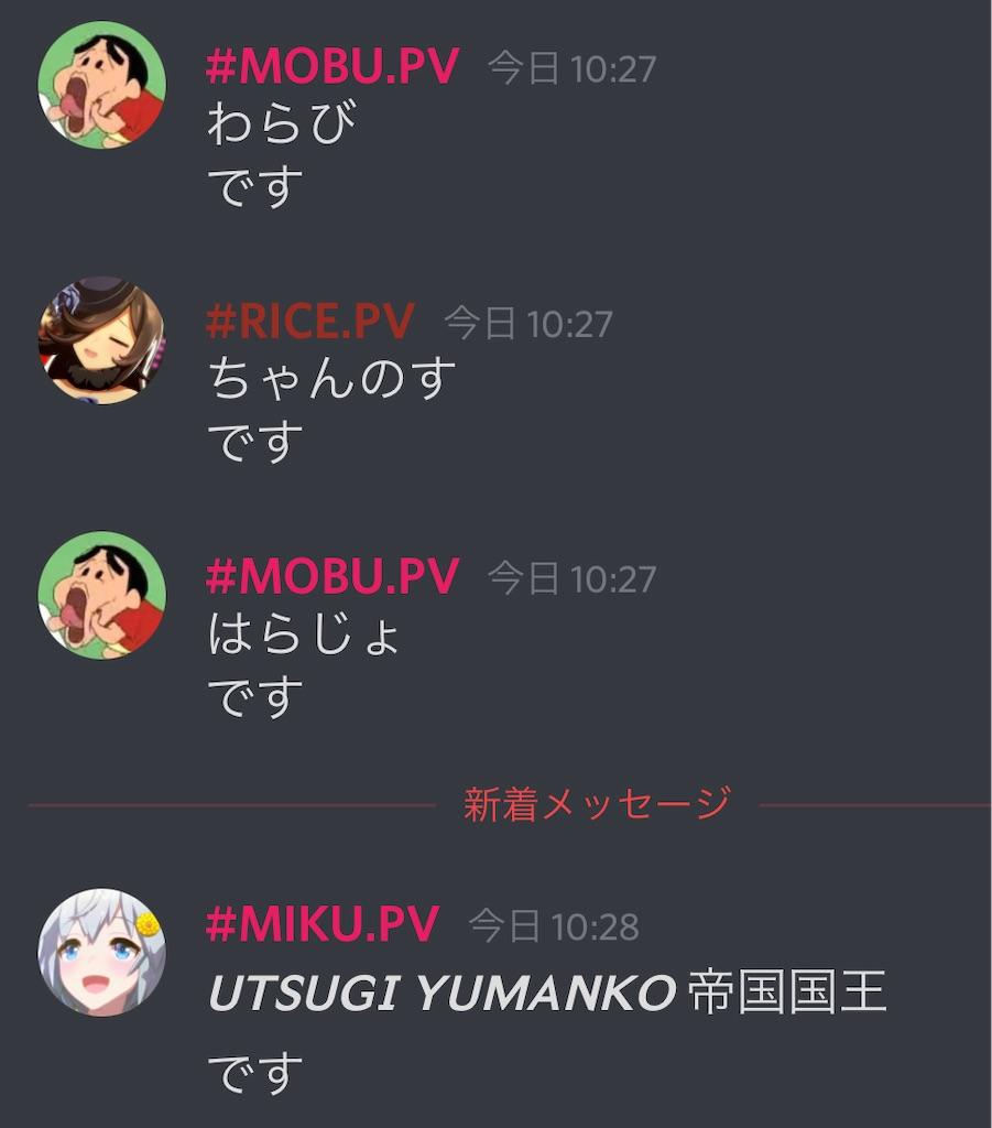 f:id:utsugi_yuma:20210727123115j:image