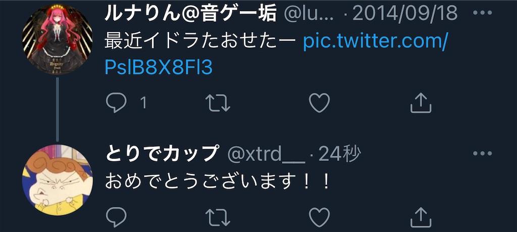 f:id:utsugi_yuma:20210727123123j:image